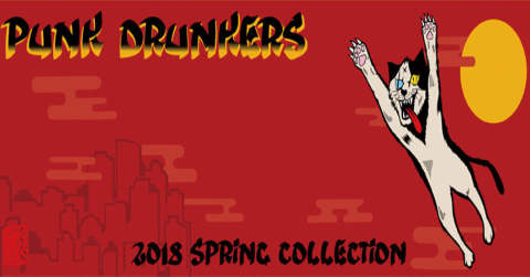 PUNK DRUNKERS SPRING COLLECTION!