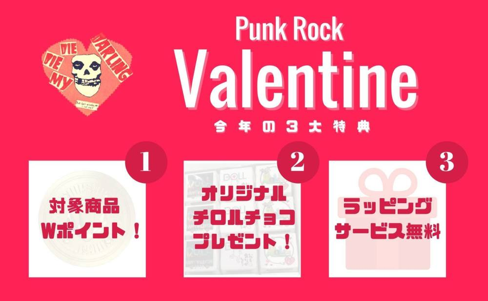 Punk Rock Valentine!
