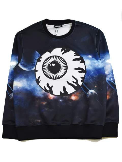 Keep Galaxy Sweat