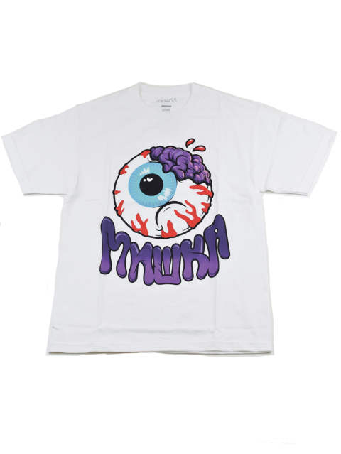 Keep Watch Brains Tee