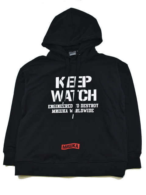 KEEP WATCH Pullover