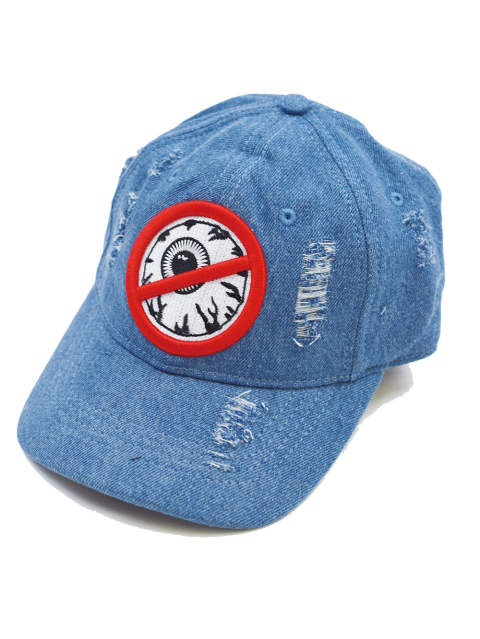KEEP WATCH Damage Cap