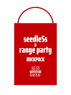 【2019 DOLL福袋】seedleSs&range party-ROCK PACK