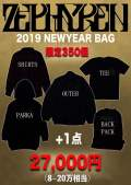 2019 NEW YEAR BAG