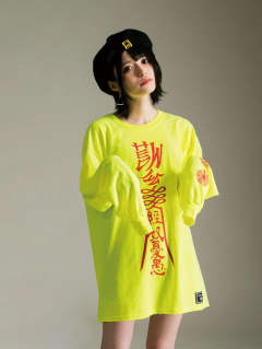 Chinese Zombie Longsleeve T-shirt